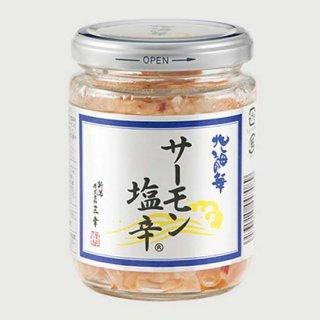 サーモン塩辛(ビン入)200g