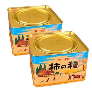元祖浪花屋 柿の種 進物缶 2缶セット