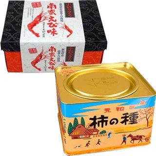 【クーポン】元祖浪花屋 柿の種(27g×12袋 進物缶)とふんわりさくり南蛮えび味のセット