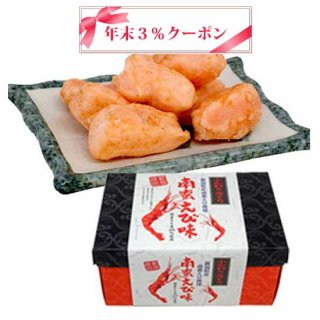 【クーポン】ふんわりさくり 南蛮えび味 10g×5袋