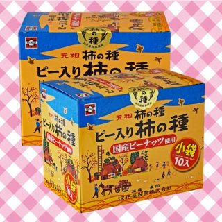 元祖浪花屋 ピー入り柿の種 19g×10袋 化粧箱