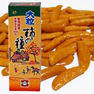 元祖浪花屋 柿の種BOX大粒 60g×3袋