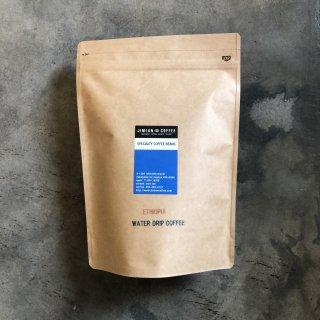 水出しコーヒーパック エチオピア ナチュラル イルガチェフェG1  3個