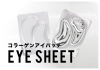 Eye sheet