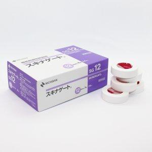 スキナゲート紫 1巻