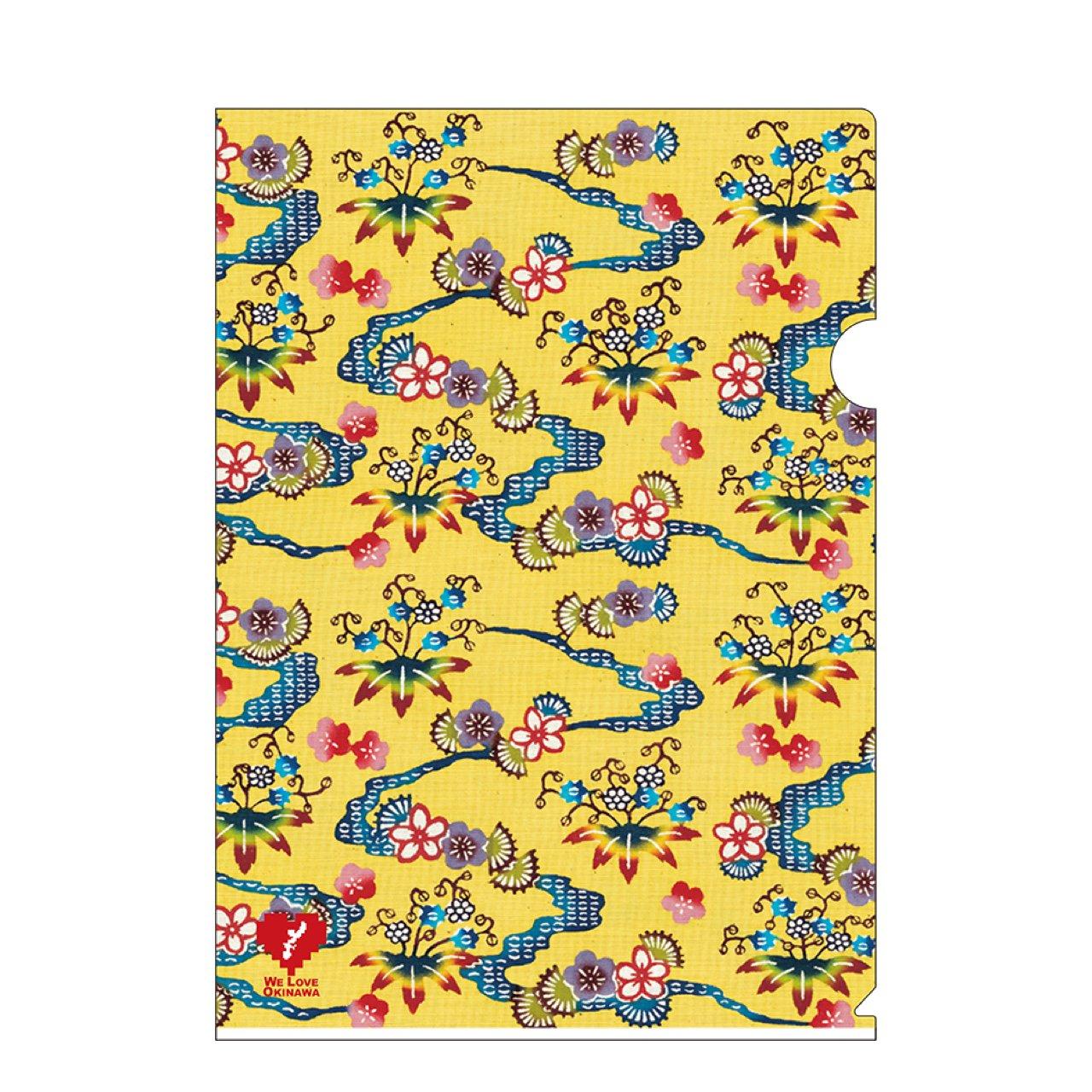 琉球紅型の古典柄クリアファイル黄色
