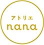 アトリエnana - 多肉植物専門店 -