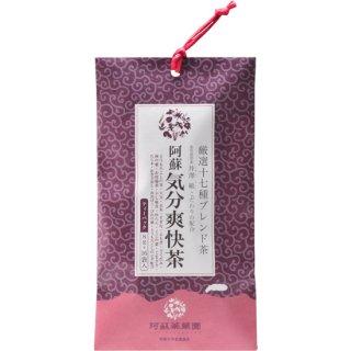 阿蘇 気分爽快茶[ご贈答用]8g×16袋(ティーバッグ)