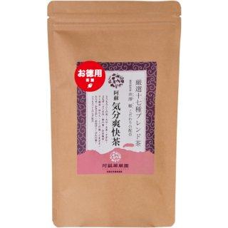 阿蘇 気分爽快茶[お徳用]400g(茶葉)