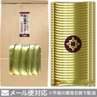 阿蘇 山草茶パウダー[気分爽快]1g×60袋(粉末)
