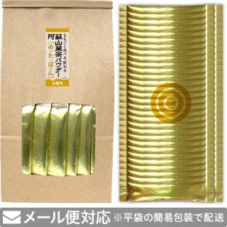 阿蘇 山草茶パウダー[め・た・ぼ・ん]1g×60袋(粉末)