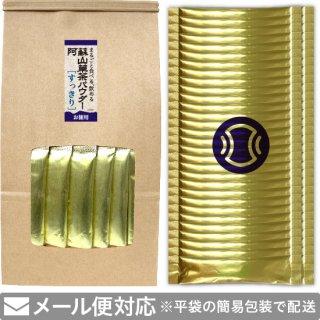 阿蘇 山草茶パウダー[すっきり]1g×60袋(粉末)
