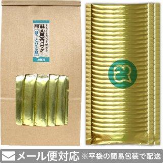 阿蘇 山草茶パウダー[ほっとひと息]1g×60袋(粉末)