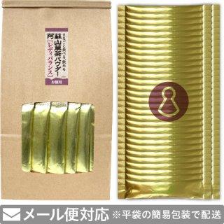 阿蘇 山草茶パウダー[レディバランス]1g×60袋(粉末)