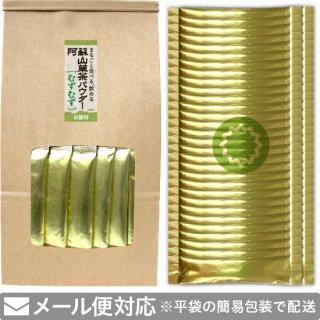 阿蘇 山草茶パウダー[むずむず]1g×60袋(粉末)