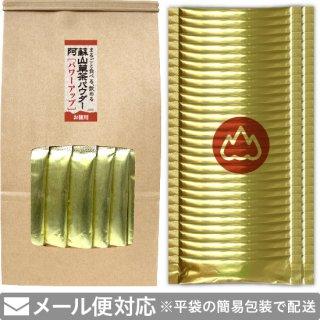 阿蘇 山草茶パウダー[パワーアップ]1g×60袋(粉末)