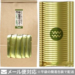 阿蘇 山草茶パウダー[いたっ・かゆっ]1g×60袋(粉末)