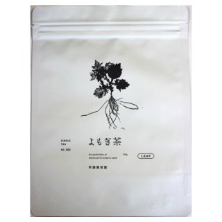 初摘み・よもぎ茶 45g(茶葉)