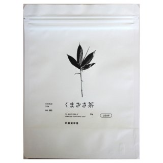 くまざさ茶 45g(茶葉)