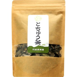 とちゅう茶 45g(茶葉)