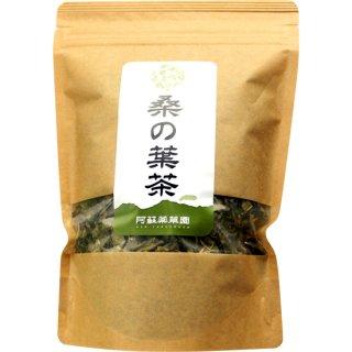 桑の葉茶 45g(茶葉)