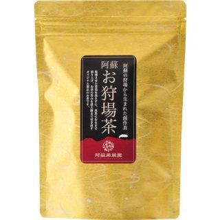 阿蘇 お狩場茶 70g(茶葉)