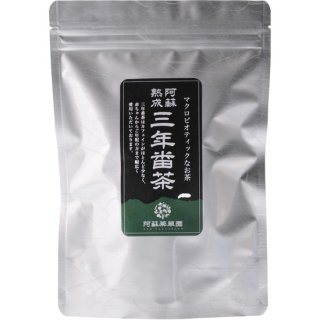 阿蘇 熟成三年番茶 100g(茶葉)