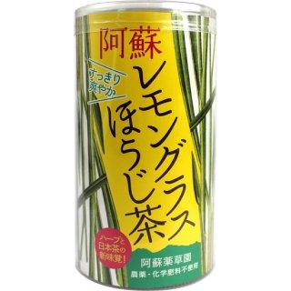 阿蘇 レモングラスほうじ茶 1.5g×12袋(ティーバッグ)