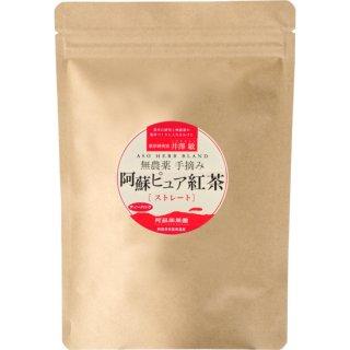 阿蘇 ピュア紅茶[ストレート]2g×30袋(ティーバッグ)