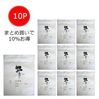 初摘み・よもぎ茶[10袋まとめ買い]450g(茶葉)