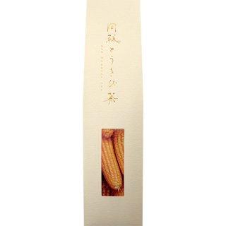 阿蘇とうきび茶[ご贈答用]5g×10袋(ティーバッグ)
