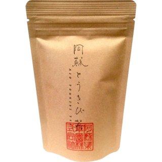 阿蘇とうきび茶[お試し用]3g×12袋(ティーバッグ)