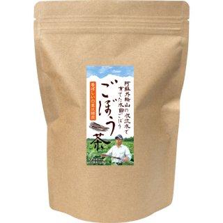 阿蘇 水田ごぼう茶 2g×20袋(ティーバッグ)
