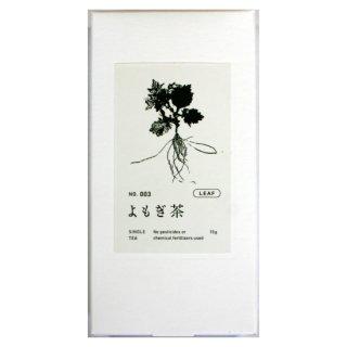 よもぎ茶[お試し用]15g(茶葉)