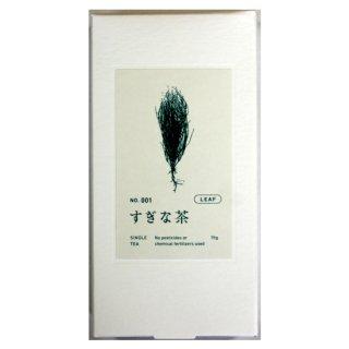 すぎな茶[お試し用]15g(茶葉)