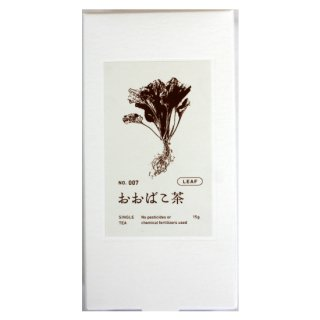 おおばこ茶[お試し用]15g(茶葉)