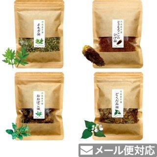阿蘇 山草茶リーフ「溜まり対策セット」4種(茶葉)