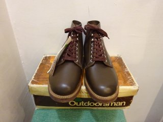 Dead Stock 60's Outdoorsman by International Shoe Work Boots