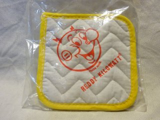"Dead Stock 50's/60's ""REDDY KILOWATT"" Cotton Pot Holder"