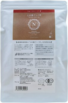 有機土佐國グァバ茶 2g×30包入