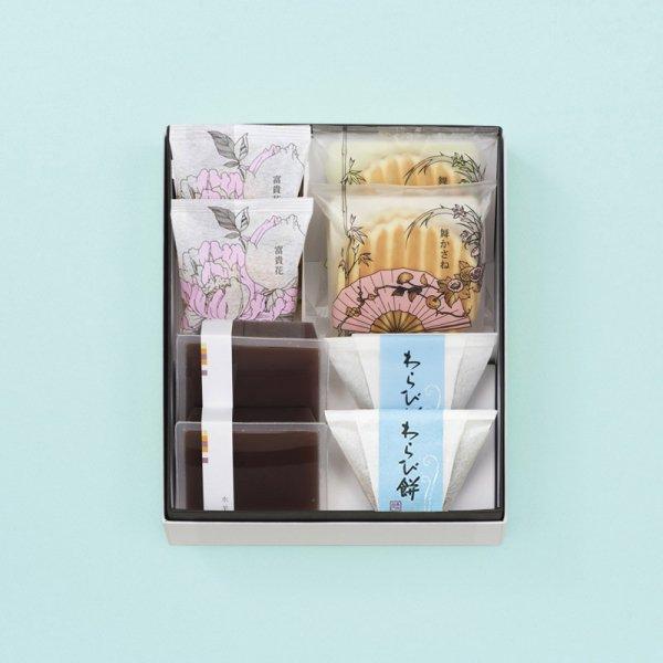 銘菓四集(小)