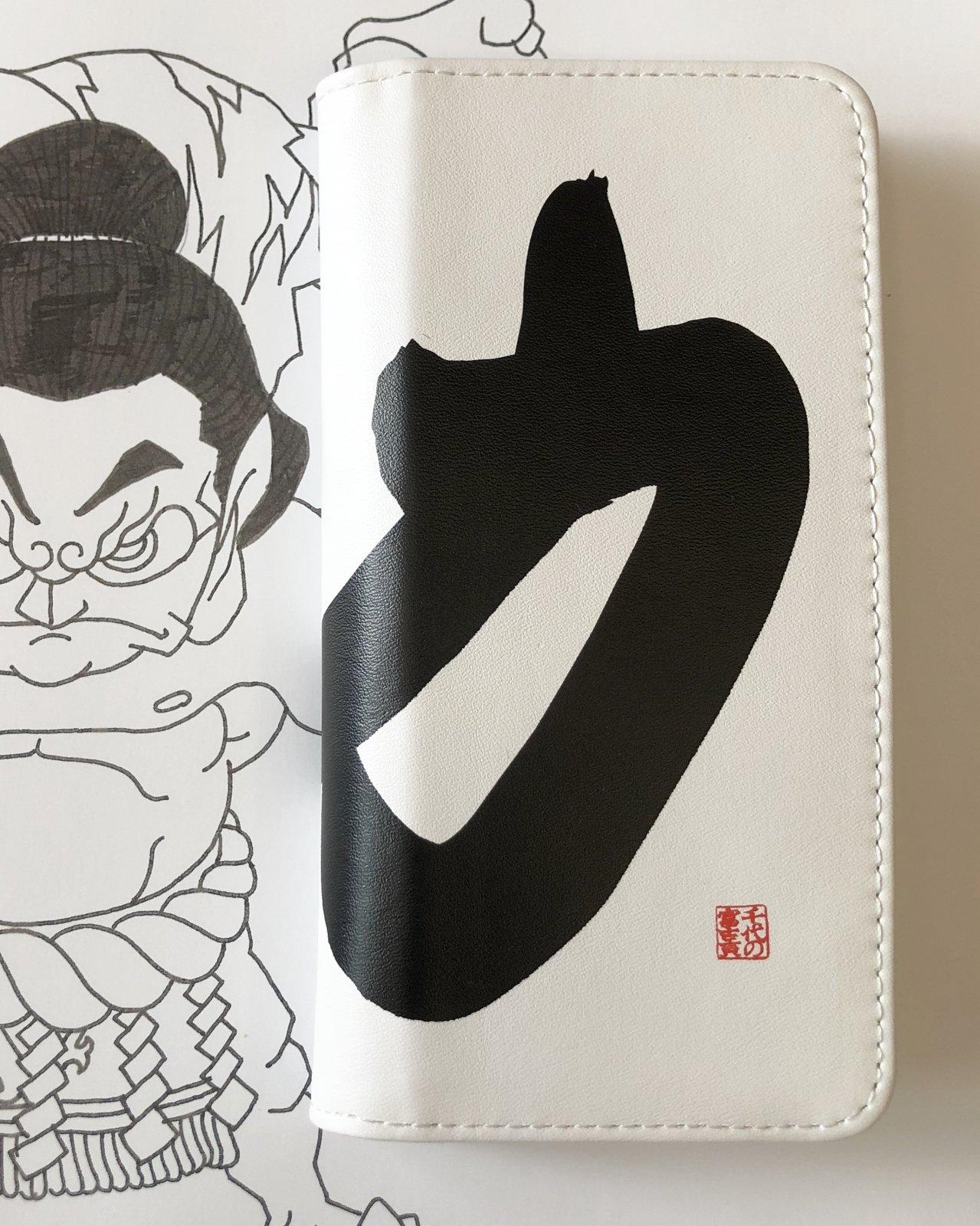 """""""千代の富士 × 瀧下和之"""" オリジナル iPhone6/7/8専用 手帳型ケース"""