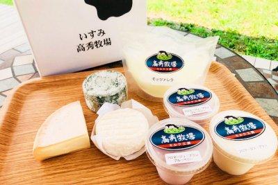 高秀牧場直送!『手作りナチュラルチーズ6種セット』