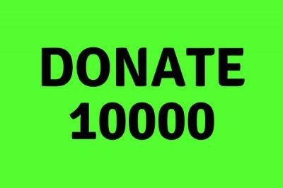 メディアエデュケーション基金 寄付 10000円