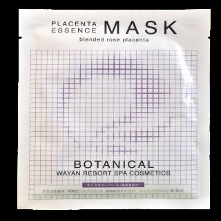 モイストトリートメント美容液マスク