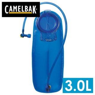 CAMELBAK キャメルバック アンチドートリザーバー(3.0L) 1821709