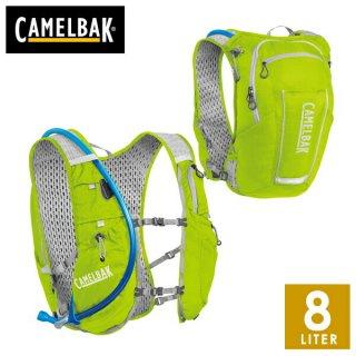 CAMELBAK キャメルバック ウルトラ10 ベスト 1821370LPS