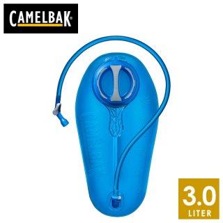 CAMELBAK キャメルバック クラックス 3.0L リザーバー 1821715