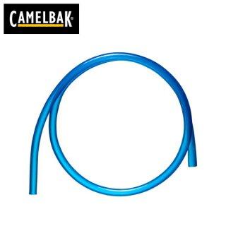 CAMELBAK キャメルバック クラックス リプレイスメントチューブ 1821795