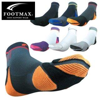 FOOTMAX フットマックス ウルトラマラソン用モデル